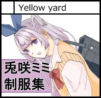yellow yard