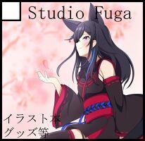 Studio Fuga